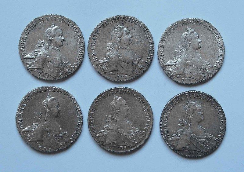 Купить, продать старинные монеты царской россии и другие экз.