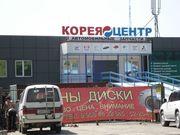 Корейские запчасти Владивосток на Kia,  Hyundai,  Daewoo,  Ssang Young,  H
