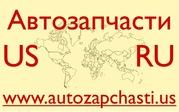 Качественные запчасти из США. Владивосток