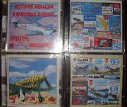 История авиации. Исчерпывающий сборник литературы. Есть свой каталог.