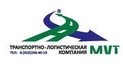 транспортно-логистическая компания ООО