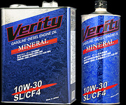 Verity Mineral 10W-30 SL/CF-4