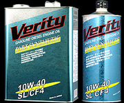 Verity Part Synthetic 10W-40 SL/CF-4