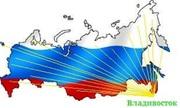 Поиск и отправка  автозапчастей по всем регионам России