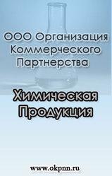 Железный купорос (Сульфат железа)