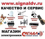 Оборудование для спутникового телевидения,  спутниковое оборудование