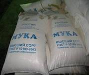 Продаём муку пшеничную высшего сорта оптом