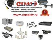 Системы видеонаблюдения,  GSM сигнализации