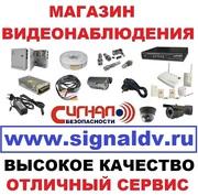 Камеры видеонаблюдения. Системы видеонаблюдения,  GSM сигнализации