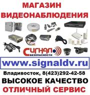 Комплекты видеонаблюдения,  видеонаблюдение