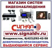 Магазин камер видеонаблюдения,  продажа комплектов для видеонаблюдения