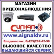 Купить камеры видеонаблюдения,  охранные GSM сигнализации