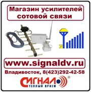 Усилители сотовой связи,  усилители мобильной связи