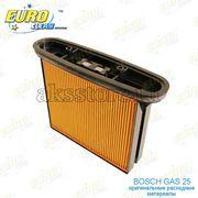 Кассетный HEPA фильтр для Bosch GAS 25
