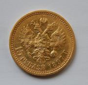 монета Николая Второго 15 руб. 1987 год золото