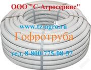 Гофротруба для проводки кабеля