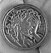 Полтинник 1924г. ручной чеканки Серебро