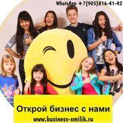 Детская студия творчества Смайлик