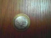 юбилейные 10 руб монеты с 2000-2009 и с 2012-2015г
