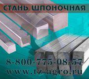 квадрат калиброванный купить в покрове