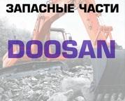 Запасные части на экскаватор Doosan DX225