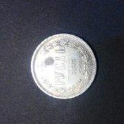1 рубль 1881г серебро, состояние хорошее