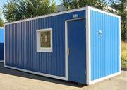 Модульное здание на основе 20 фут контейнера офис/бытовка