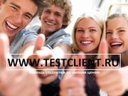 Решу тест ОЮИ и ДВГГТК,  минимальные цены и срок