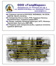 Электронная версия каталогов