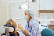 Продаю действующую стоматологическую клинику во Владивостоке