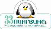 Российская компания ищет сотрудников